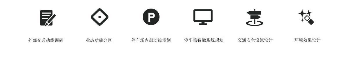 万博体育官网登录规划设计_05