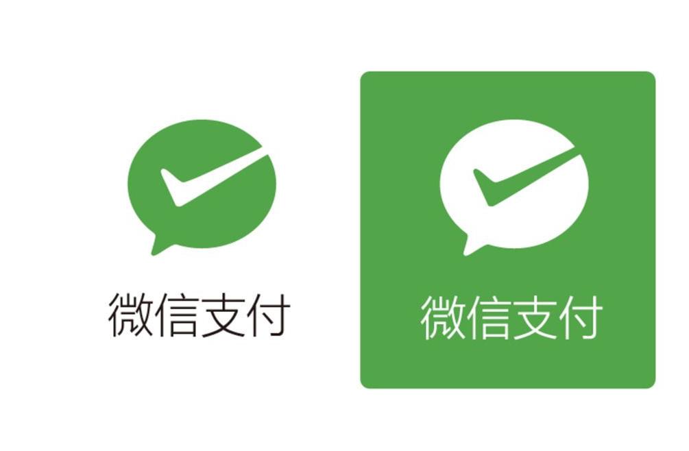 万博体育官网登录微信缴费