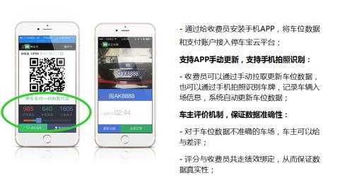 万博体育官网登录微信支付终端